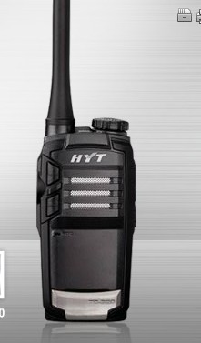 HYTERA HYT TC-320 Business interphone