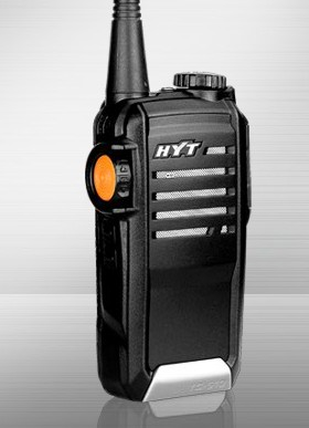HYTERA HYT TC-518 Business interphone