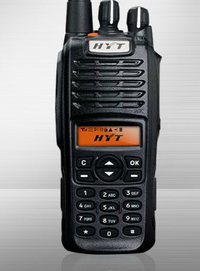 HYT TC780GM Seguridad walkie talkie portátil