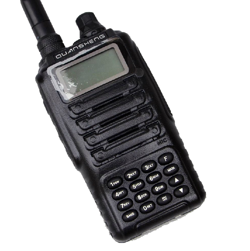 QUANSHENG TG-UV2 Repeat Walkie-talkie